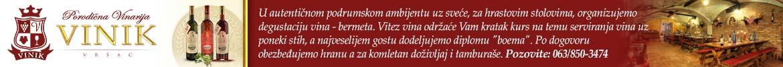 Vinarija Vinik
