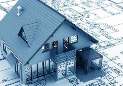 Elektronske građevinske dozvole